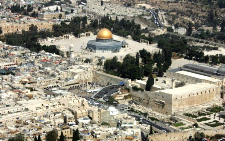 Projet de résolution à l'Unesco : les pays arabes contestent la souveraineté d'Israël sur tout Jérusalem. La France soutiendra-t-elle cette résolution ?