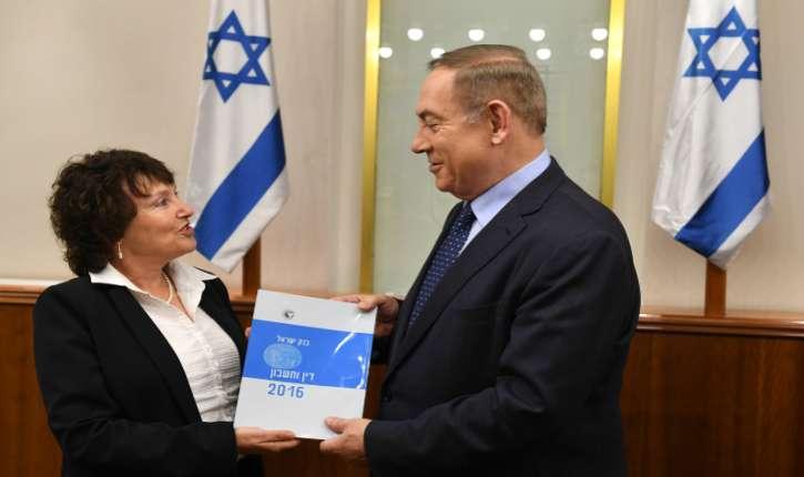 Rapport de la banque d'Israël pour 2016: excellente santé de l'Economie israélienne