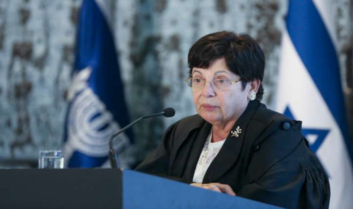 Israël : Propos outranciers de Myriam Naor, la présidente de la Cour suprême