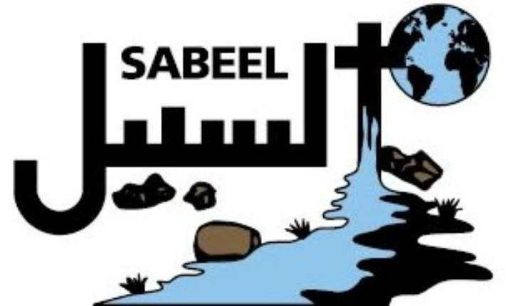 Israël : Meetings antisémites, d'une organisation palestinienne-chrétienne basée à Jérusalem