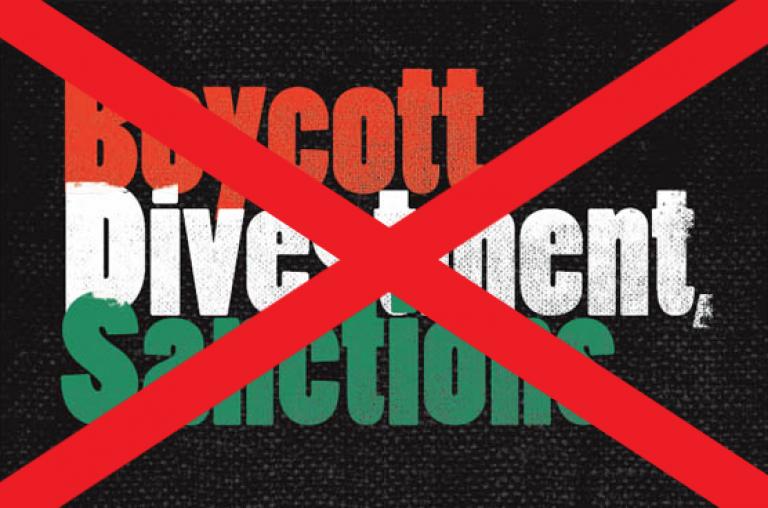 Israël: avocats et juristes du monde entier réunis contre le mouvement antisémite BDS
