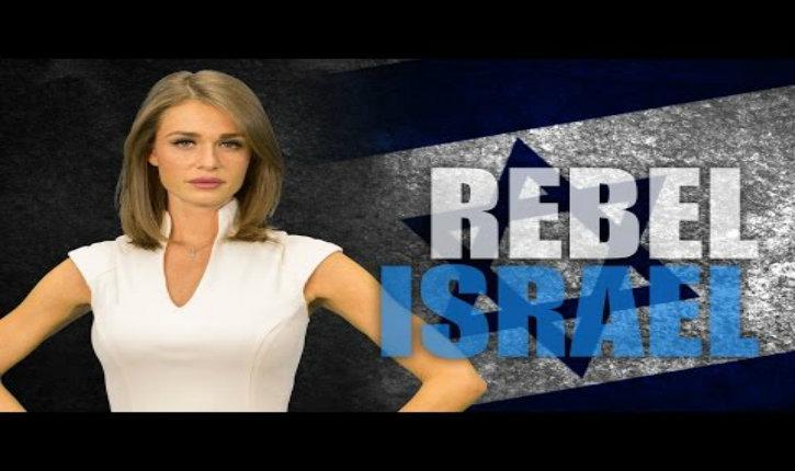 (Vidéo) : une journaliste canadienne change d'opinion et devient pro-israélienne après avoir découvert la verité sur place