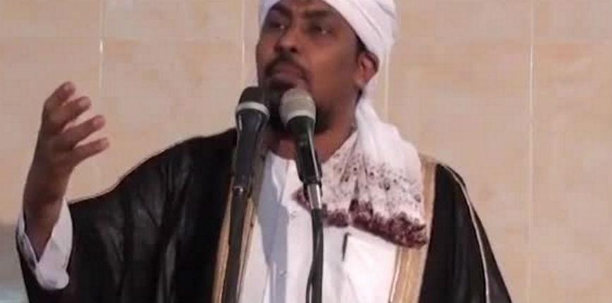 L'imam soudanais Abdul-Karim « Les Juifs répandent le sida, la corruption et les drogues. Tout traité de paix avec Israël est nul. Le djihad est un devoir »