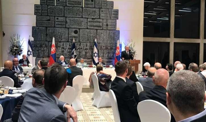 L'étonnante déclaration du Président Slovaque au Président Rivlin…