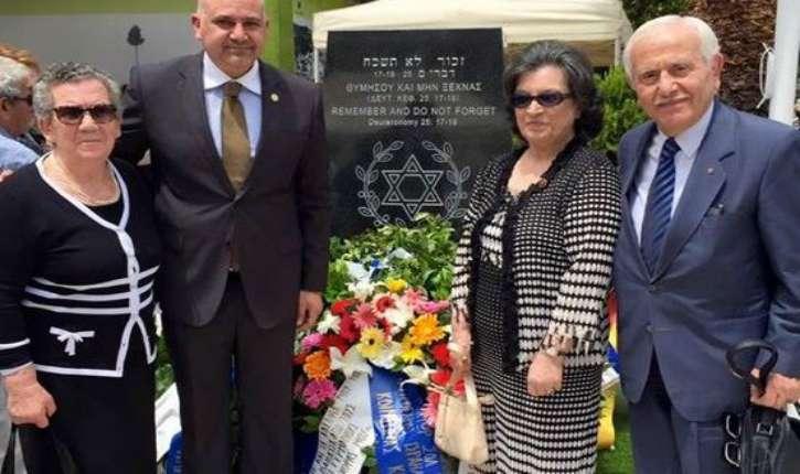 La Grèce accorde la citoyenneté aux descendants des survivants de la Shoah