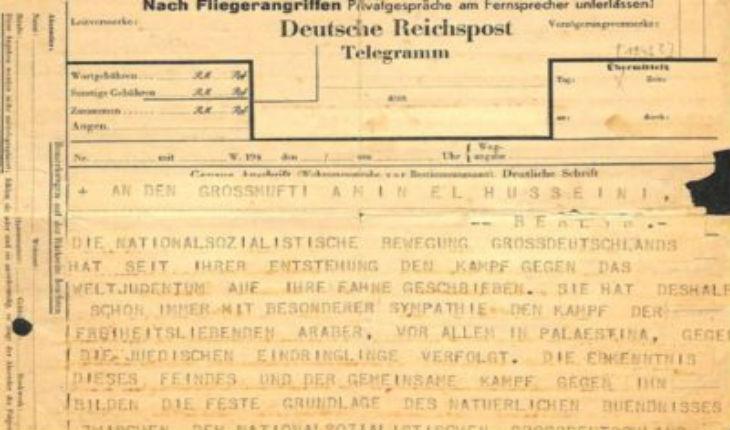Document inédit: Une lettre d'Himmler qui apporte son « soutien total à la résistance palestinienne »