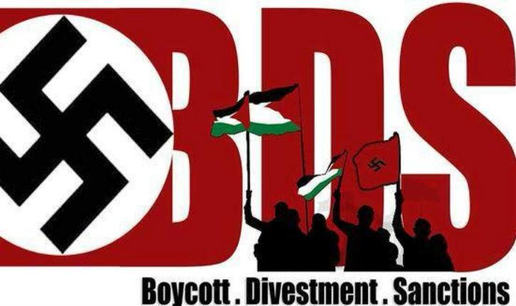 PETITION : Pour l'interdiction du rassemblement BDS/CAPJO «Séparation du CRIF et de l'Etat»