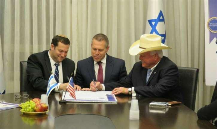 Israël : le Texas signe un accord de coopération agricole avec la Samarie