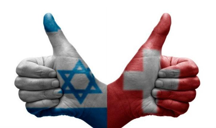 La Suisse vote une motion visant à arrêter le financement des organisations anti-israéliennes