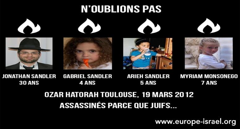 Hommage aux victimes de l'école Ozar HaTorah de Toulouse assassinées par le terroriste Merah le 19 mars 2012
