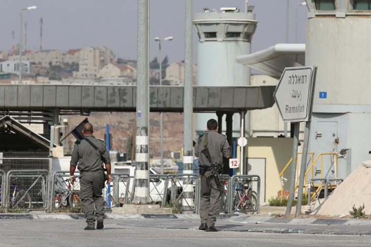 [vidéo] Qualandiya: Attaque à l'arme blanche au checkpoint (1 blessée)
