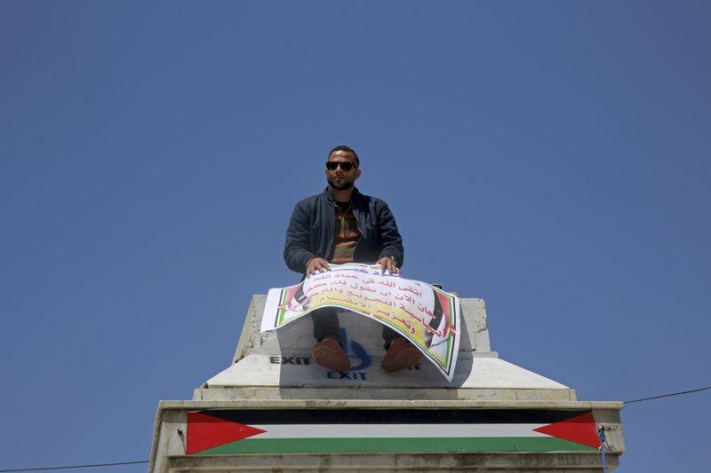 L'autorité palestinienne réduit le salaire de ses employés à Gaza