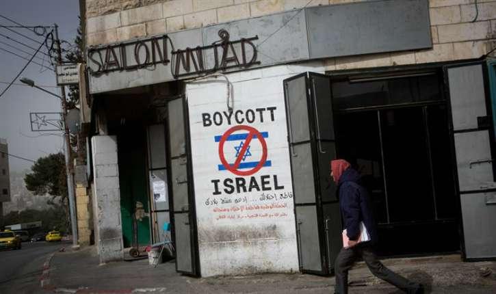 Anwar Mahlouf, antisémite du BDS, refoulé à la frontière israélienne