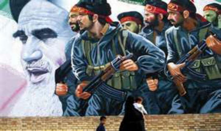 Iran terroriste