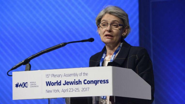 Nouvel effet Trump ? La chef de l'UNESCO estime que le Mont du Temple est le «lieu le plus saint du Judaïsme»