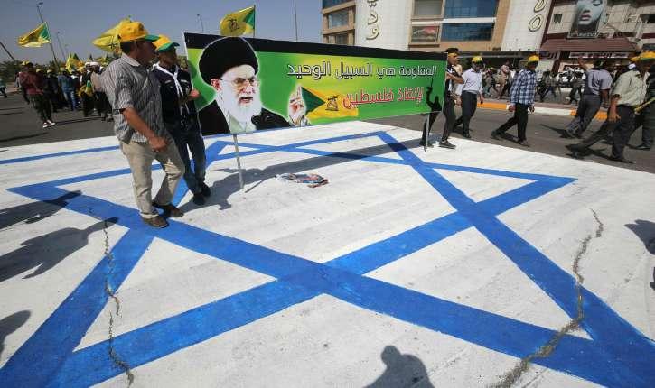 Manifestation-contre-Israel-Teheran-1er-juillet-2016_0_1400_922