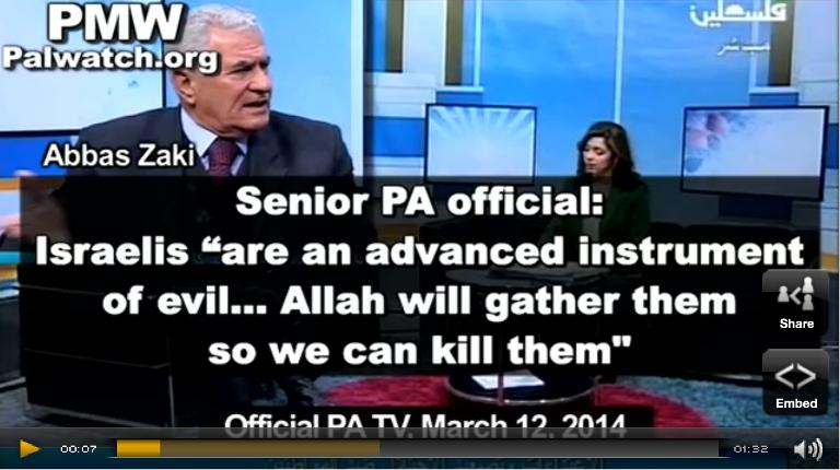 [Vidéo] Awdah TV (Fatah): «Rassembler les Juifs pour les exterminer»