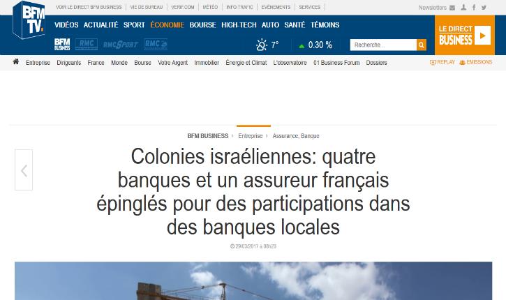 Suède, France… Qui finance l'appel au boycott de 95% des banques israéliennes dans la presse ?