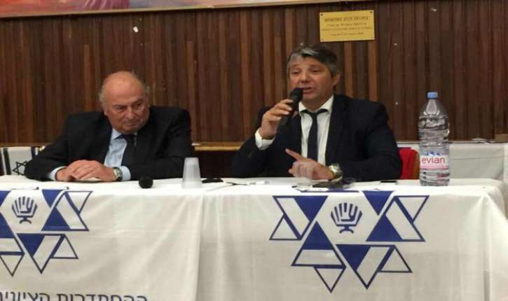 Conférence d'Olivier Rafowicz : «Israël  entre menaces et opportunités pour l'avenir. Les Juifs en Europe en 2017 : les grands choix pour demain»