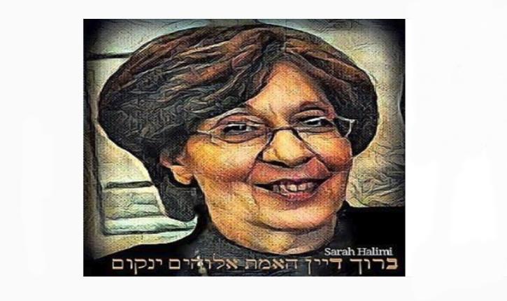 G.-W. Goldnadel : « Focaliser sur l'antisémitisme criminel occidental du passé pour mieux dissimuler les crimes antisémites islamiques du présent »