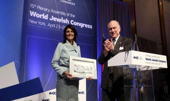 L'ambassadrice des Etats-Unis Nikki Haley «une ère nouvelle pour Israël à l'Onu»