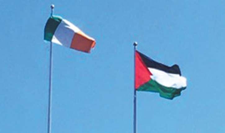Dublin : La mairie pavoise aux couleurs des palestiniens,  pour dénoncer « 50 ans d'occupation israélienne »