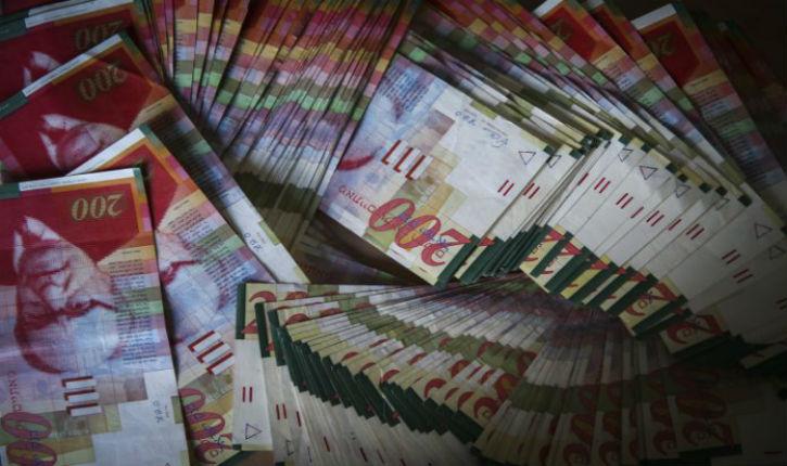 En Israël, les banques informeront le fisc français