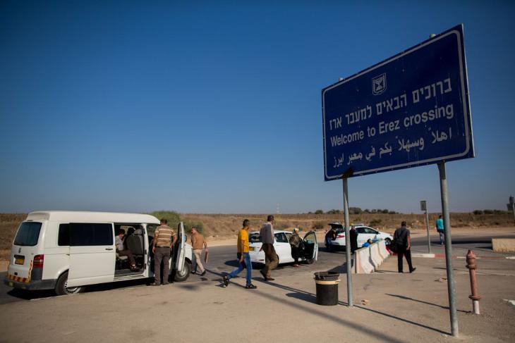 Une journée normale entre Israël et Gaza, loin du mensonge de «blocus»