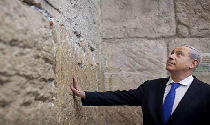 Ambassade US à Jérusalem : Benyamin Netanyahou estime que cela permettra «de corriger une injustice historique»