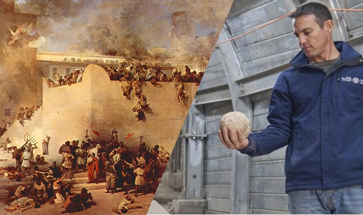 Archéologie-découverte: Jérusalem siège d'une bataille il y a 2000 ans, une découverte exceptionnelle