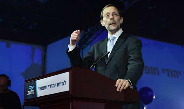 L'ancien député du Likoud Moshé Feiglin  « Israël est responsable des décisions de l'Unesco »