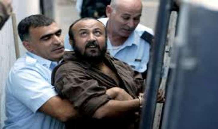 Grève de la faim: Barghouti demande la climatisation, l'accès à 20 chaînes TV, et l'autorisation de faire ses repas!