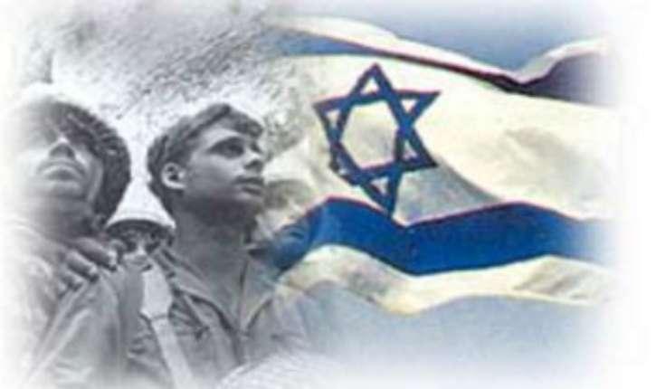 [Vidéo] 14 mai 1948: il y a 69 ans jour pour jour, naissait l'Etat d'Israël…