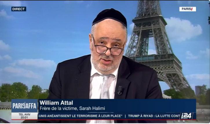 (Vidéo) Témoignage exclusif de William Attal frère de Sarah Halimi, défenestrée il y a 7 semaines par son voisin aux cris de Allah Ouakbar