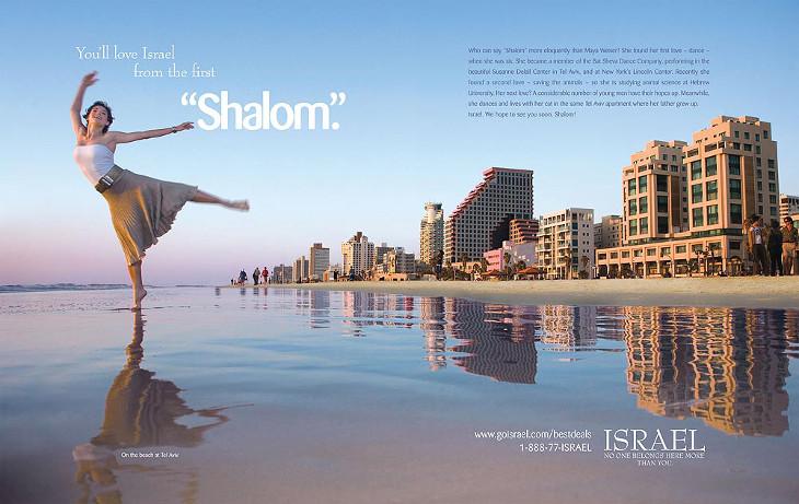 Israël: record de fréquentation des touristes français