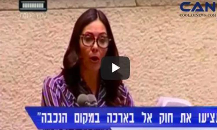 Israel: la ministre de la Culture israélienne cite des versets du Coran pour démontrer l'hypocrisie des parlementaires arabes israeliens