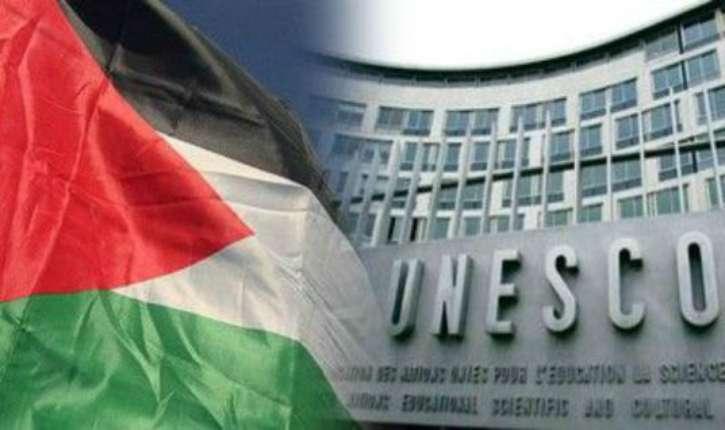 Révisionnisme. Nouvelle résolution de l'UNESCO rejetant la Souveraineté d'Israël sur Jérusalem-Est