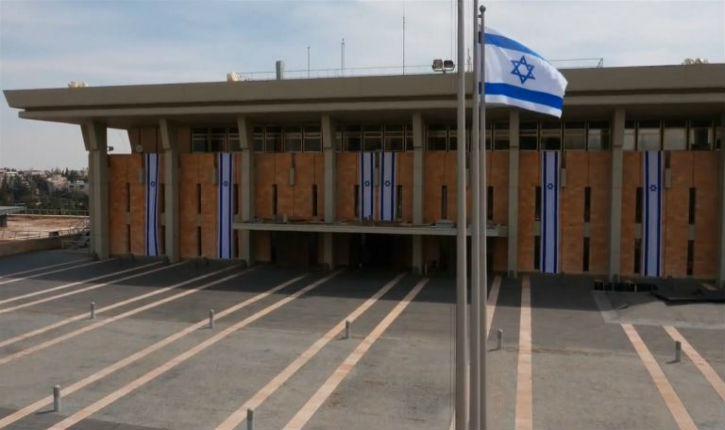 Fier et heureux de vivre en Israël