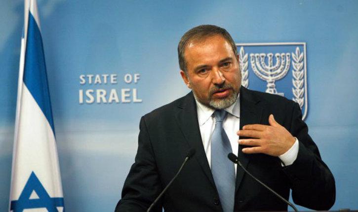 Liberman : «Israël n'acceptera pas un seul retour des «réfugiés palestiniens» aux frontières antérieures de 1967″