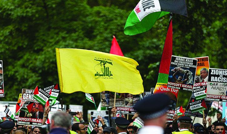 Le maire musulman de Londres laisse une manifestation islamiste anti-israélienne se dérouler sous les drapeaux du Hezbollah