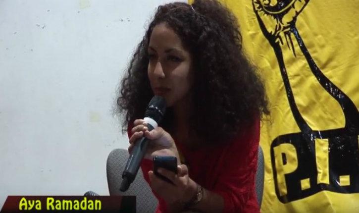 Aya Ramadan du Parti des Indigènes de la République félicite les auteurs de l'attaque à Tel Aviv :  «Dignité et fierté ! Bravo aux deux Palestiniens qui ont mené l'opération de résistance à Tel Aviv»