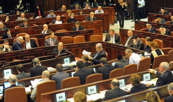 Le gouvernement israélien a franchi une étape supplémentaire pour l'annexion de toute la Judée et samarie