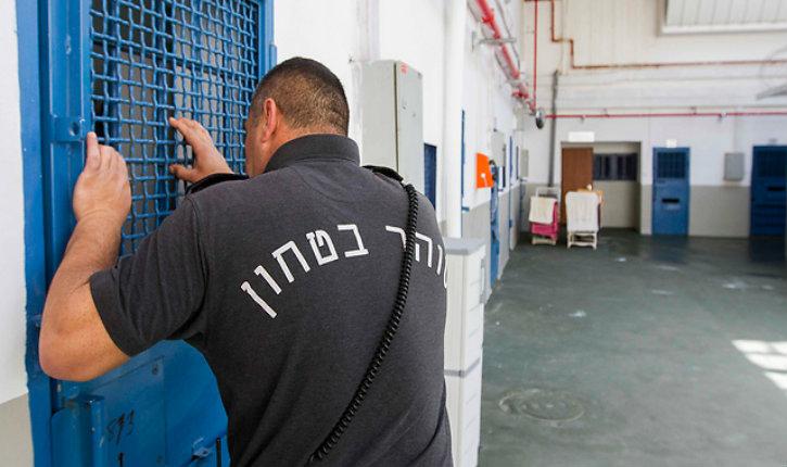 Israël annule les visites familiales pour les prisonniers terroristes du Hamas