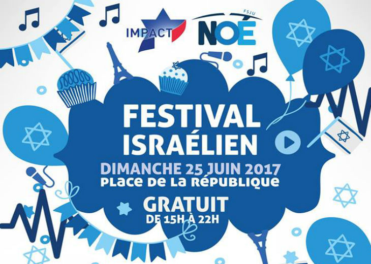Europe Israël vous invite au Festival israélien place de la République, dimanche 25 juin de 15 à 22 h
