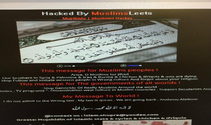 Plusieurs sites internet du gouvernement des Etats unis piratés avec des messages de soutien à l'Etat islamique