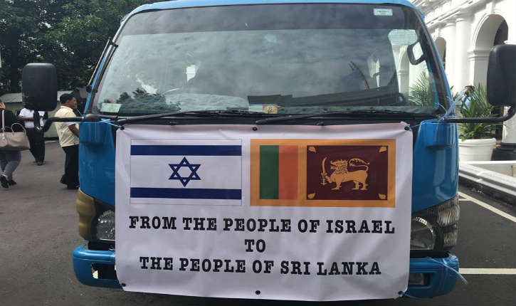 https://static.europe-israel.org/wp-content/uploads/2017/06/Israel-Sri-Lanka.jpg