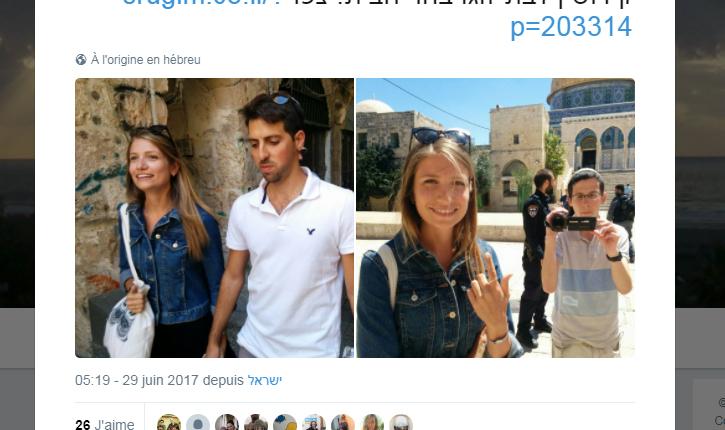 [Video] Un couple de juifs courageux se marie sur le mont du Temple malgré le statu quo