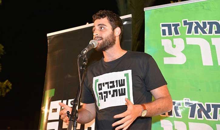 Le porte parole de l'association anti-israelienne «Briser le silence» interrogé pour faux témoignage