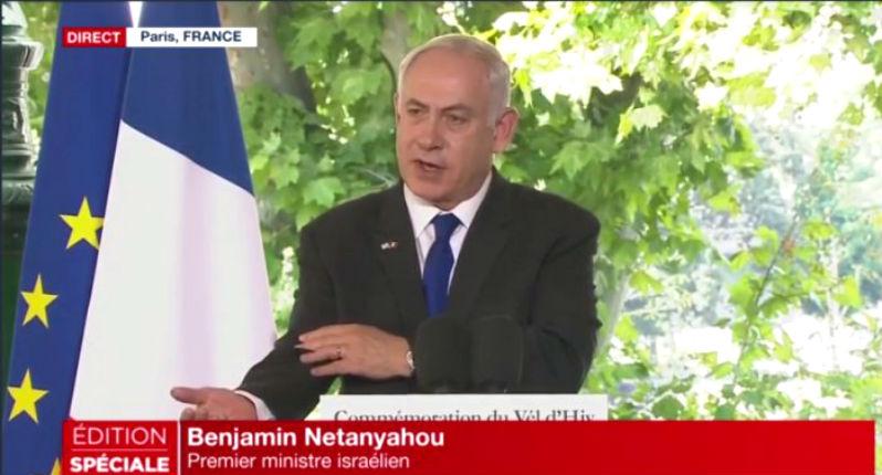 Netanyahu: « Il y a 75 ans, l'obscurité s'est abattue sur la ville des Lumières »