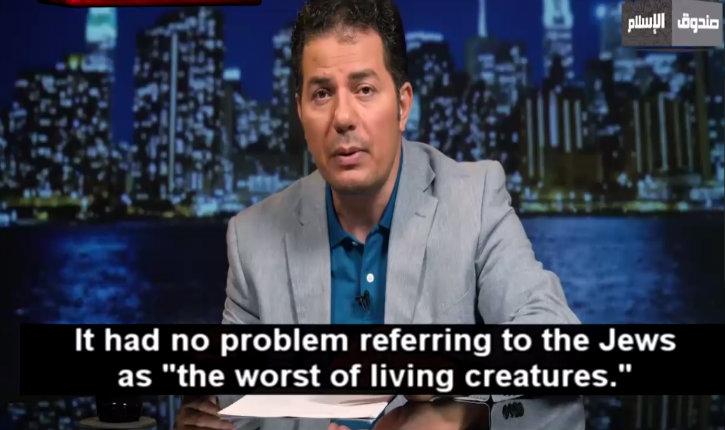 L'intellectuel égypto-allemand Hamed Abdel-Samad dénonce le traitement réservé aux juifs dans le Coran